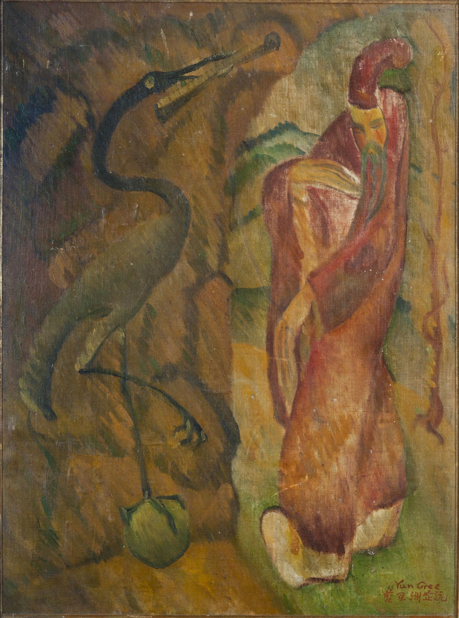 Yun Gee ( Zhu Yuanzhi ) 1906-1963 (english version)  Adjugé 150 000 €